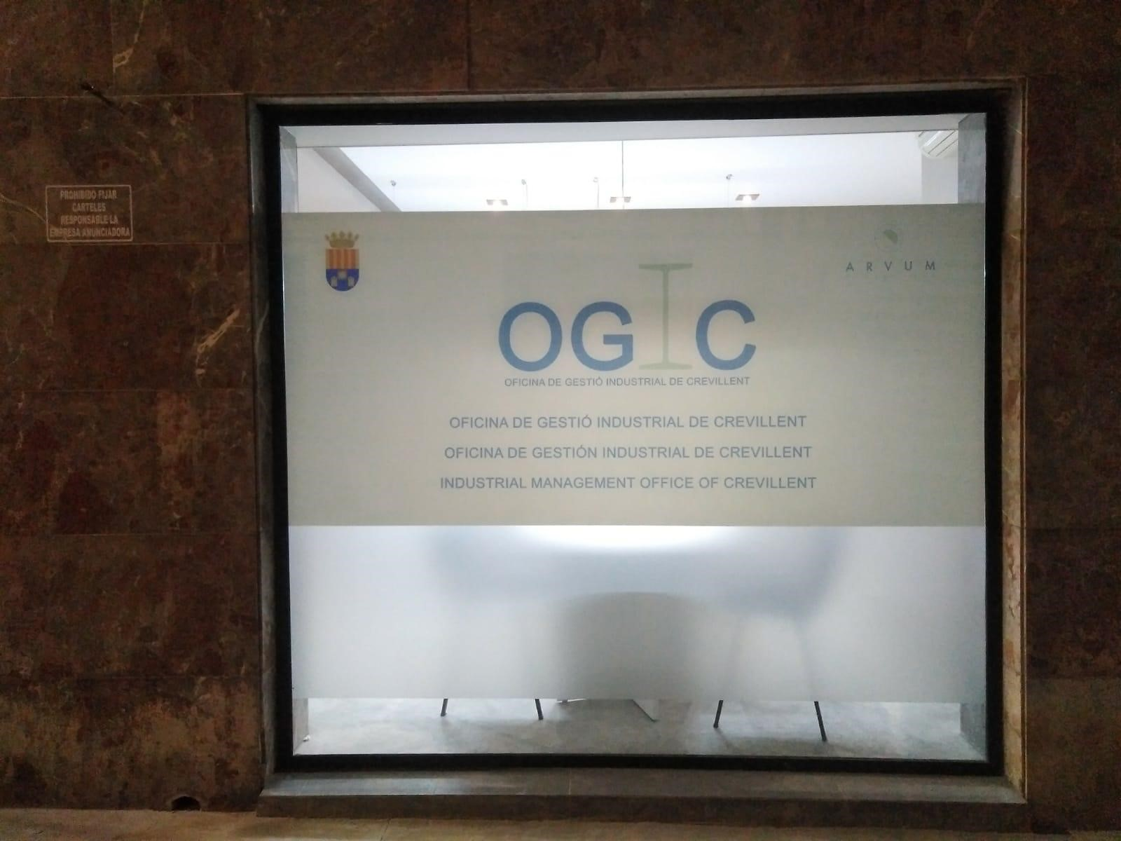 Imagen de la fachada Oficina de Gestion Industrial 1
