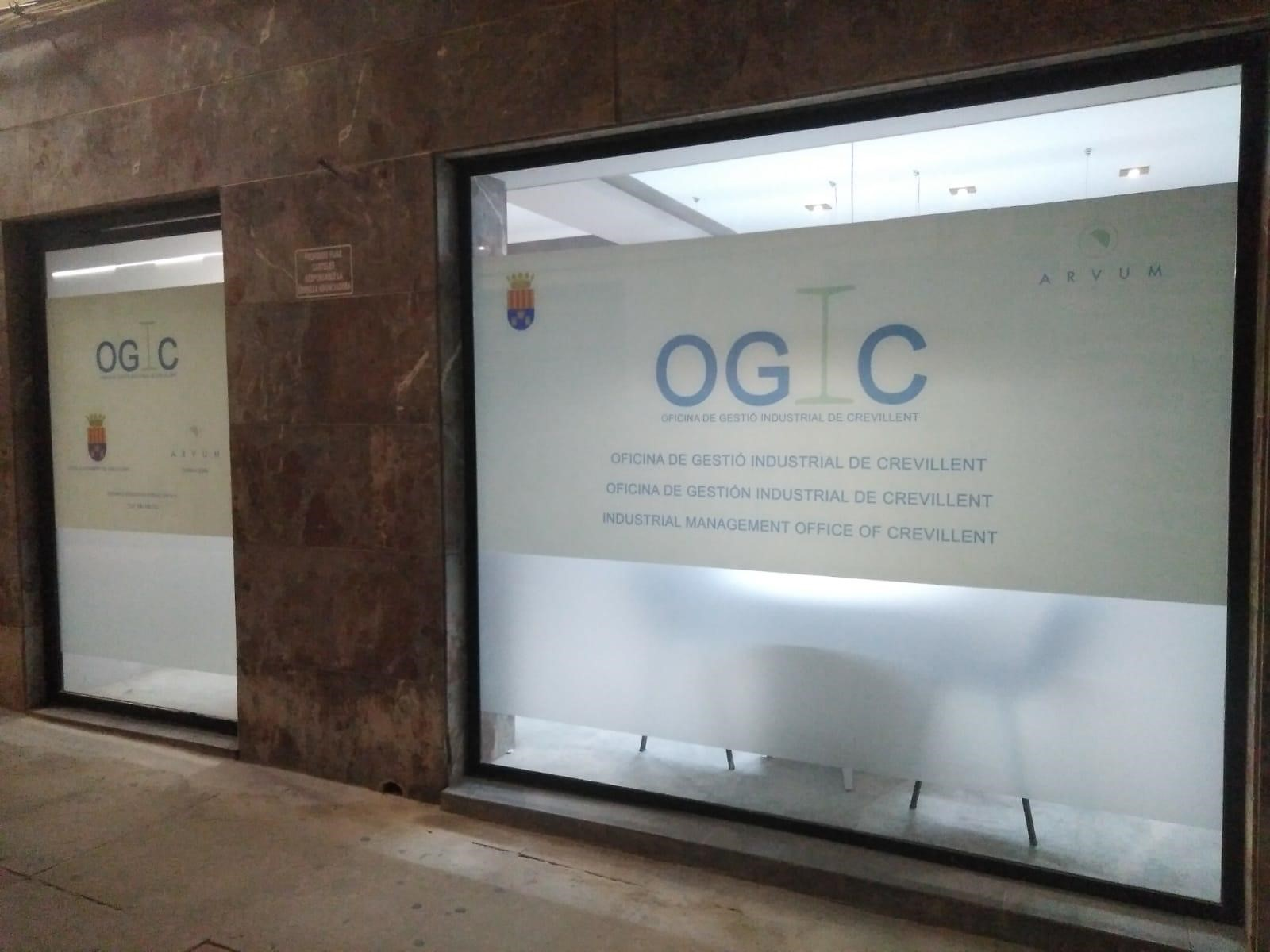 Oficina de Gestion Industrial 3