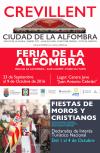 El Ayuntamiento organiza junto a UNIFAM una feria de la alfombra y moqueta para promocionar durante las fiestas la tradicional industria alfombrera