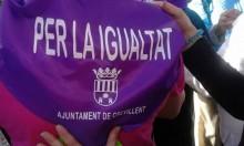 """La Concejalía de Bienestar Social e Igualdad organiza la """"II Marcha por la Igualdad"""""""