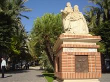 El Ayuntamiento establece un horario especial por fiestas Patronales y de Moros y Cristianos año 2017