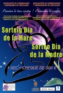 El Ayuntamiento  de Crevillent y la Asociación de Comerciantes presentan la campaña del Día de la Madre