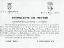 """El Archivo Municipal """"Clara Campoamor"""" elige como documento del mes la inauguración del Museo Monográfico Mariano Benlliure"""