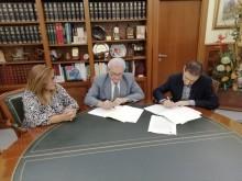 Ayuntamiento y UNIFAM suscriben un convenio de colaboración para apoyar a la industria de la alfombra y la moqueta