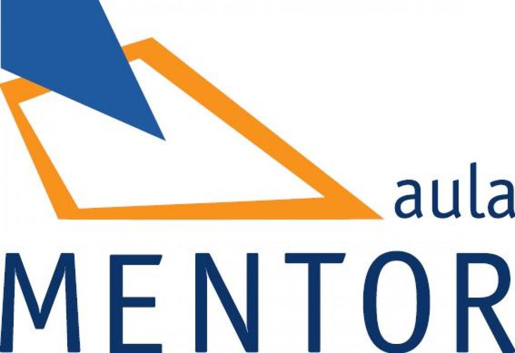 La Agencia de Desarrollo Local informa que el Aula Mentor ofrece cursos gratuitos online