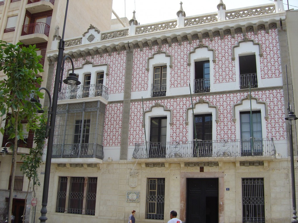 El Ayuntamiento solicita una subvención de 149.478,50 € para realizar inversiones financieramente sostenibles
