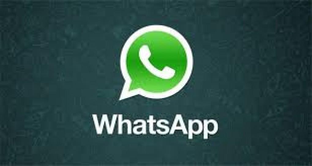 La OMIC informa sobre el fin de WhatsApp en algunos sistemas operativos