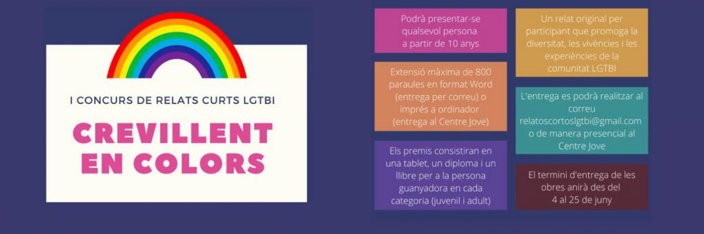La Regidoria d'Igualtat llança el primer Concurs de relats curts LGTBI