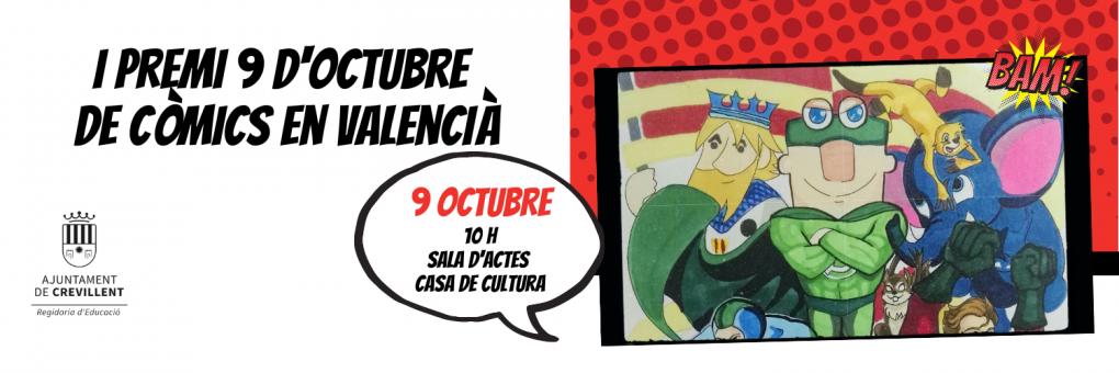 Crevillent celebra el 9 d'octubre amb el lliurament de premis del primer concurs de còmics en valencià